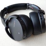 【レビュー】 Sony MDR-XB950N1 ノイズキャンセリング&ワイヤレス
