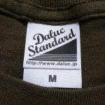 おすすめ無地Tシャツのメーカー比較