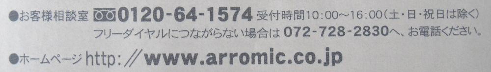 cimg1742